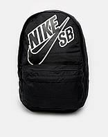 Рюкзак Nike SB - Classic Black/White, фото 1