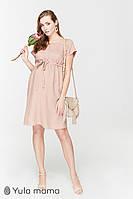 Платье для беременных и кормящих ROSSA DR-29.052, темный нюд., фото 1