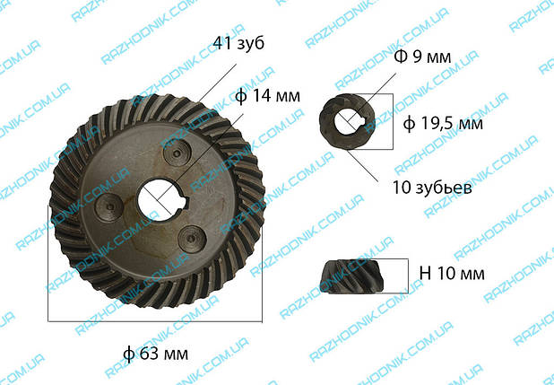 Шестерня болгарки Craft 180/1900 Универсальная, фото 2