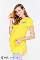 Яркая туника футболка желтая для кормящих и беременных S M L XL