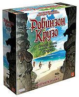 Робинзон Крузо: Приключения на таинственном острове. Вторая редакция настольная игра