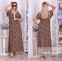 86f5987ba6e Платье женско летнее сарафан в этническом стиле длинное талия завышена  размеры 48-50