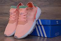Женские кроссовки Adidas POD-S3.1 летние сетка+пена стильные качественные адидасы (персиковые), ТОП-реплика, фото 1
