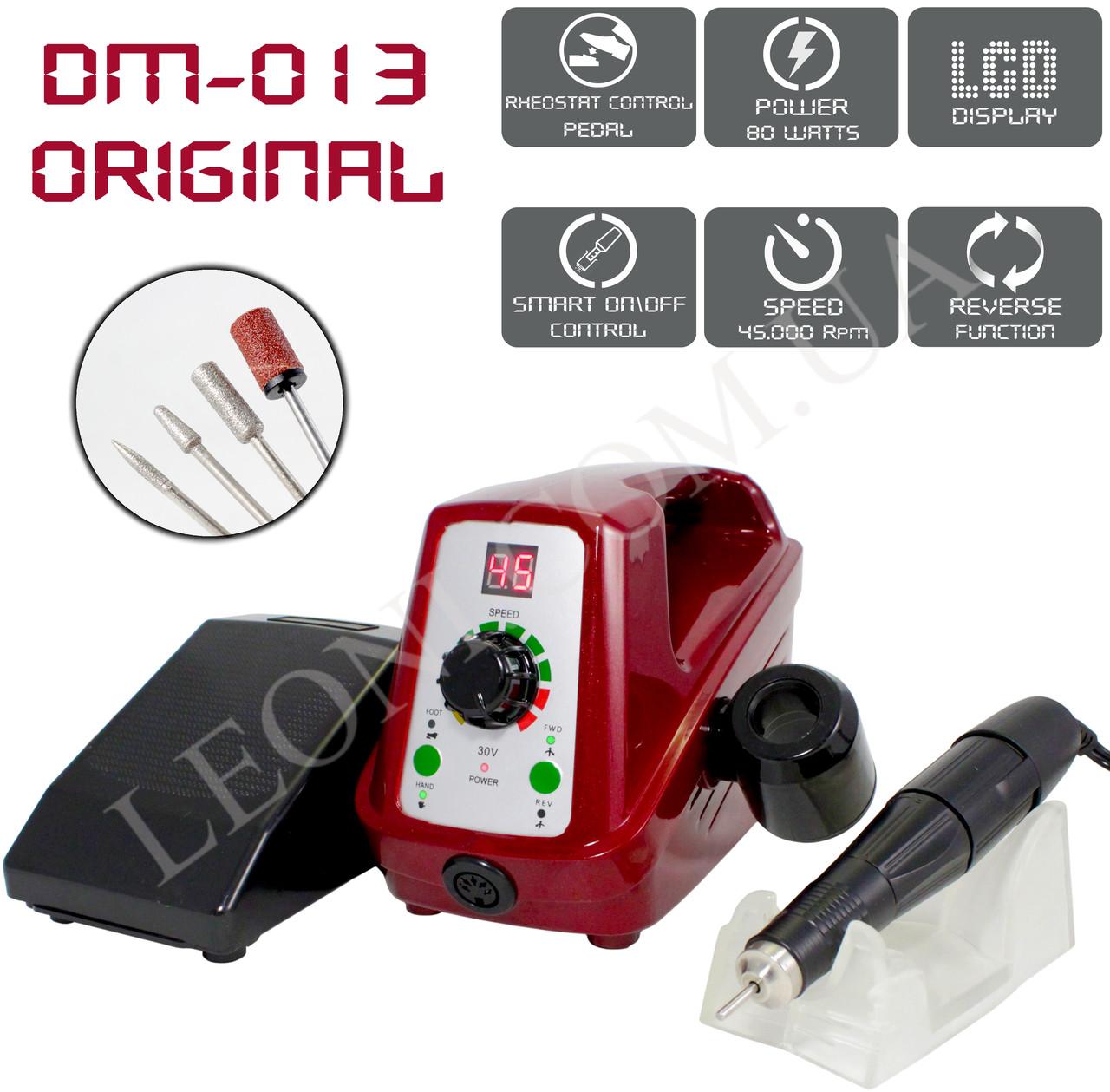 DM-013 Фрезер для маникюра и педикюра 80W/45000 об. мин.