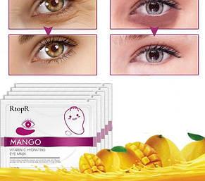 """Патчи под глаза """"MANGO"""" уп.-2шт., фото 2"""
