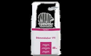 Dämmkleber 175 сухая минеральная смесь для приклеивания плит из минеральной ваты и пенополистирола