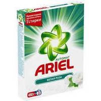 Стиральный порошок Ariel ( Ариэль) 450 г