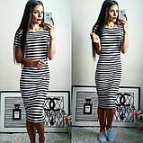 """Сукня кежуал """"Malibu"""" тільняшка, фото 4"""