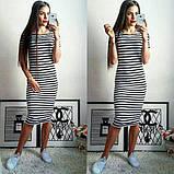 """Сукня кежуал """"Malibu"""" тільняшка, фото 5"""