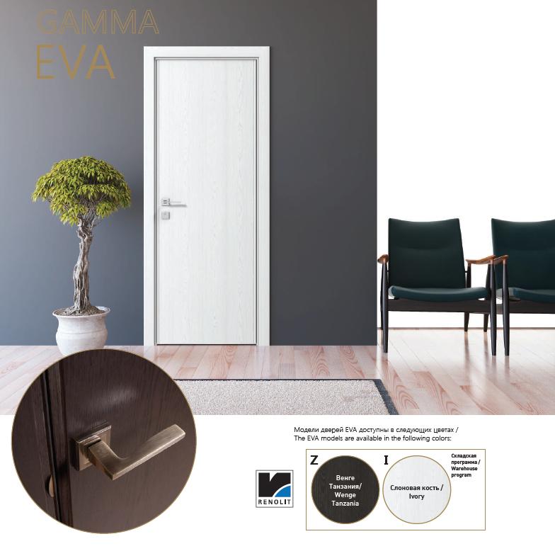 Двери Gamma EVA. Полотно+коробка+2к наличников+добор 77мм, срощенный брус сосны, эко-шпон