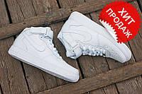 Nike Air Forse! Кроссовки Унисекс! Мода 2019!  Найк Аир форс! белые/черные