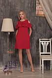 """Сукня з воланом на плечах """"Глорія"""", фото 8"""