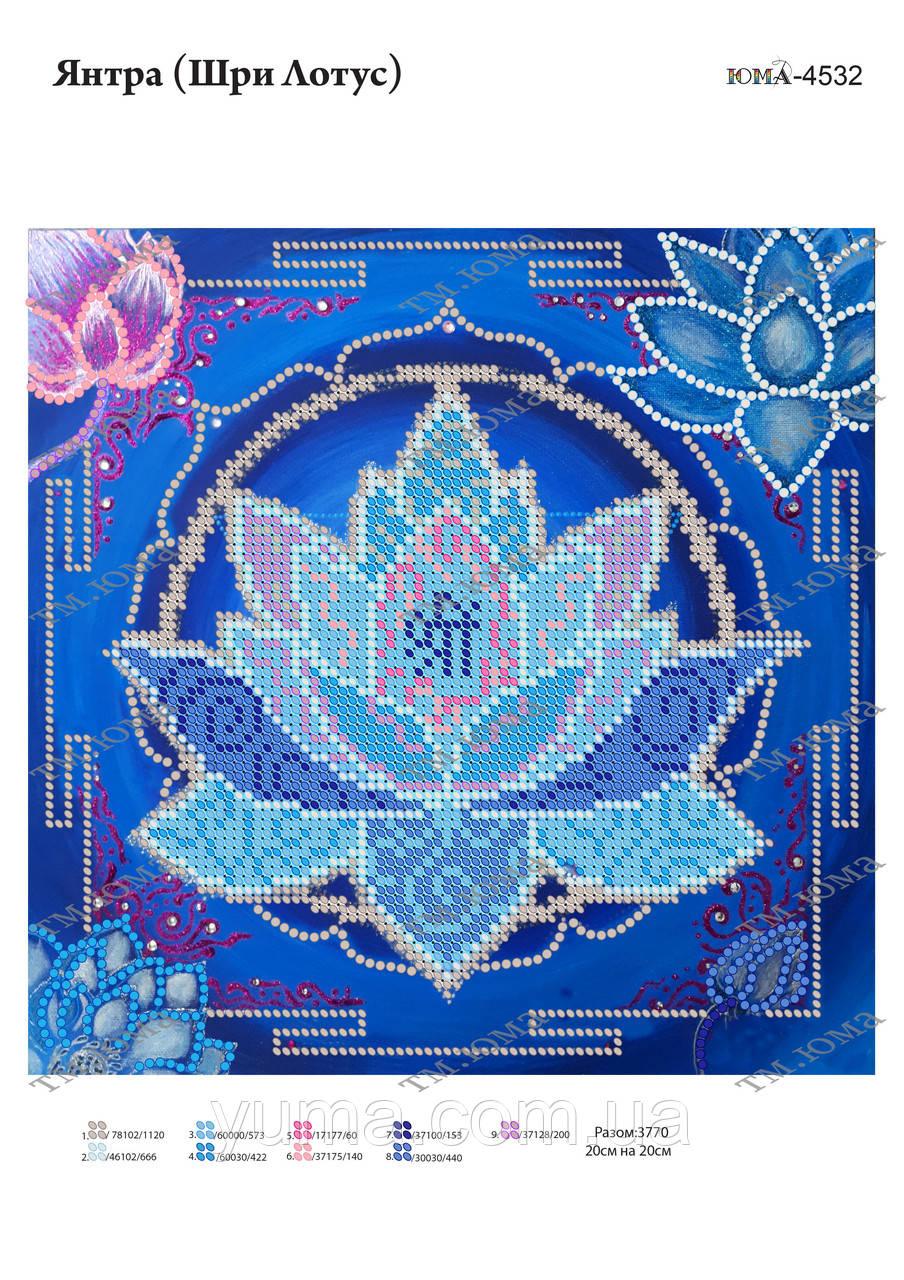 Схема для вышивки бисером  Мандала (Родовое Дерево и Духи Предков)