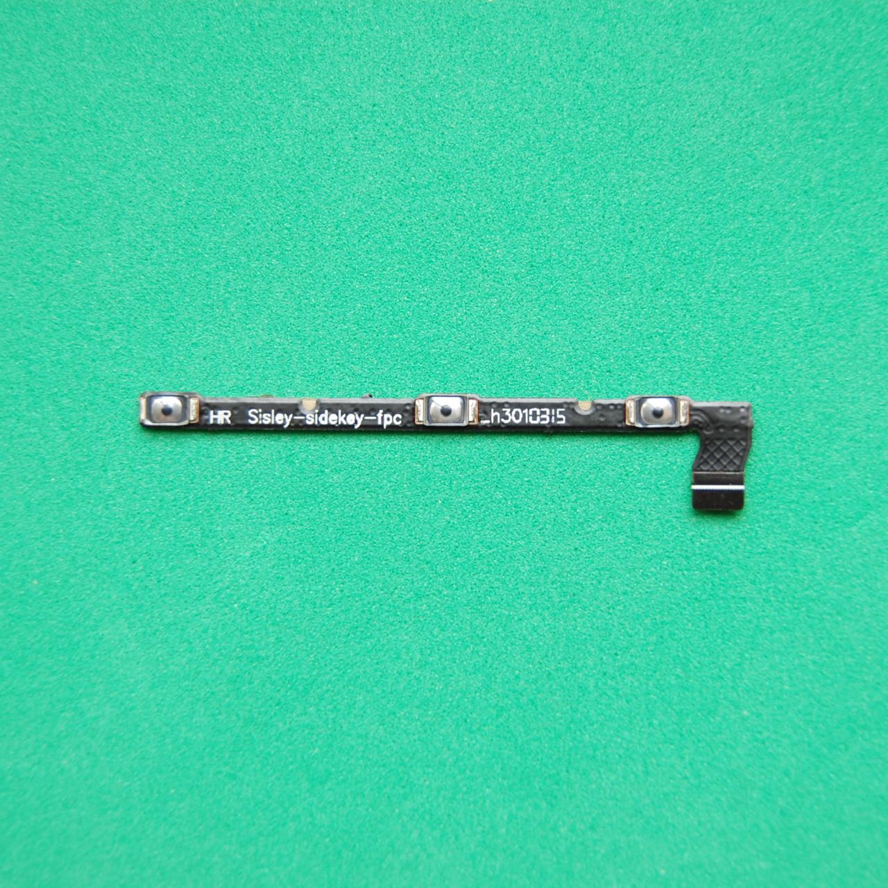 Шлейф Lenovo S90 кнопки включения, кнопок звука