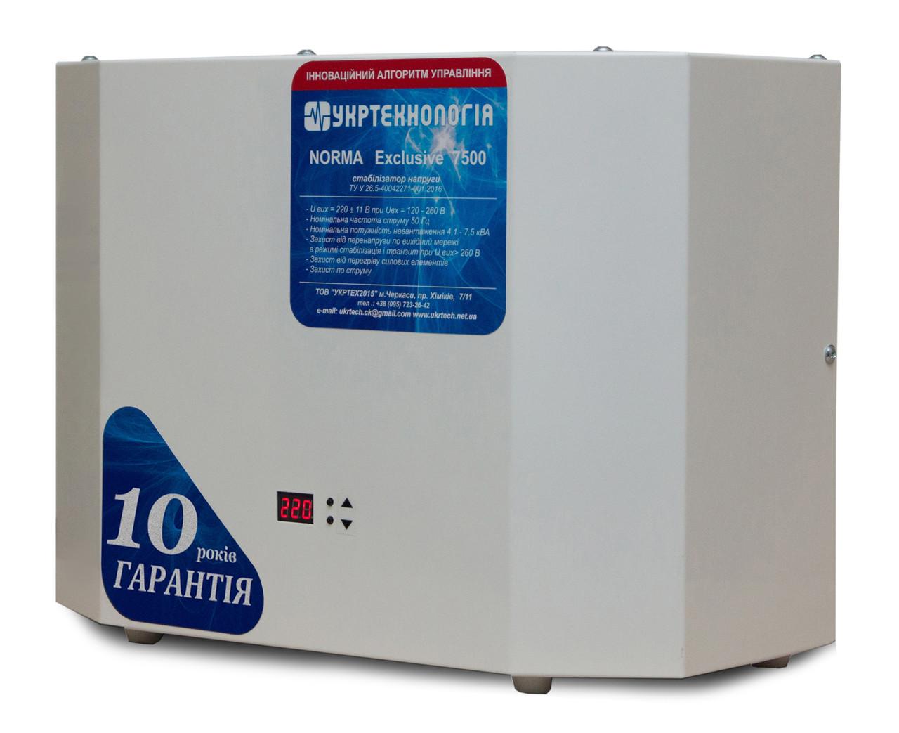 Стабилизатор напряжения 15 кВт однофазный NORMA 15000