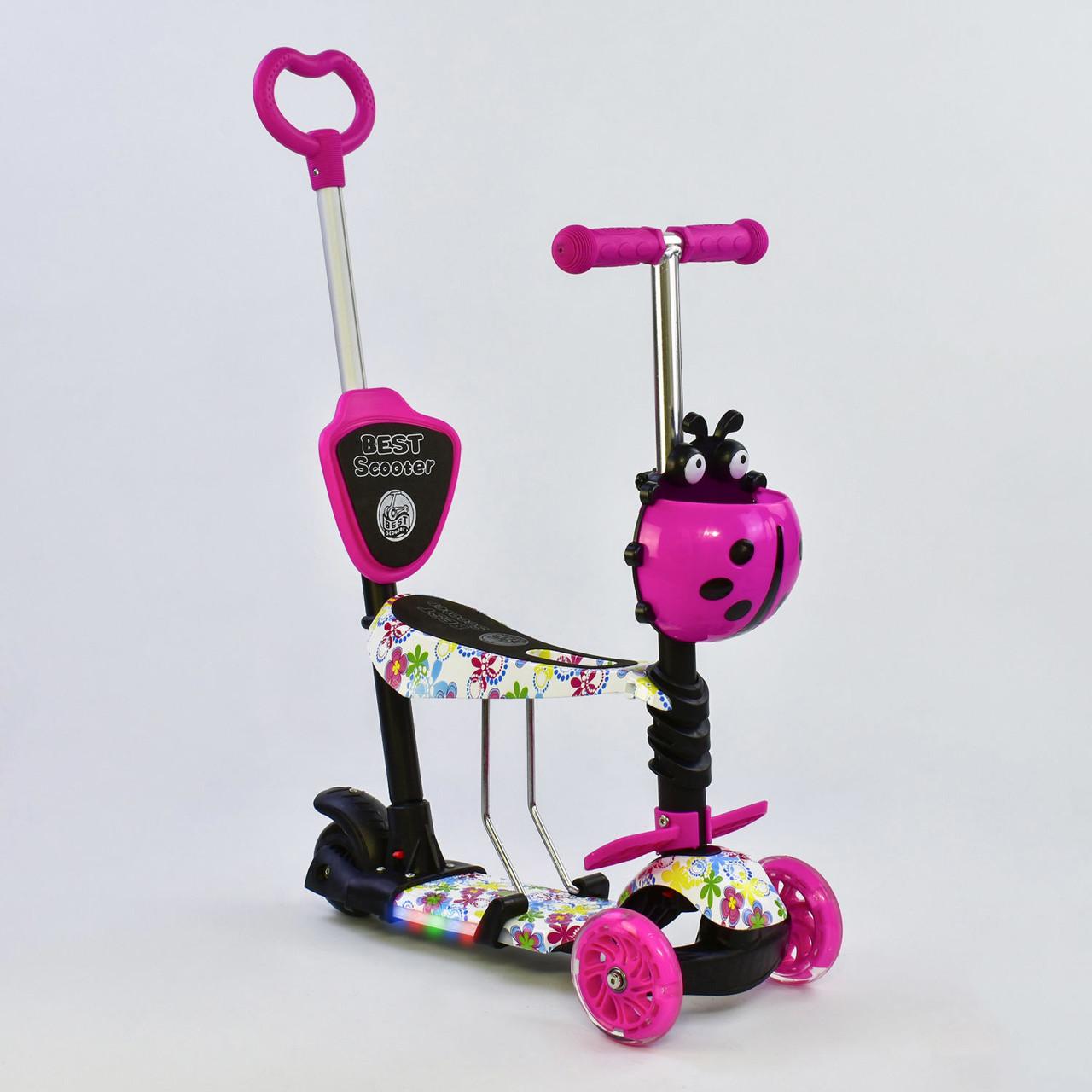 Самокат 5в1 Best Scooter 70102 PU колеса Гарантия качества Быстрая доставка