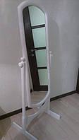 Зеркало напольное в деревянной раме ( разные цвета )