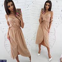 af1944f18cc Платье цветастое летнее в Украине. Сравнить цены