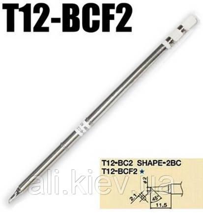 Жало картридж Т12-BCF2 для паяльной станции HAKKO KSGER