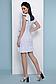 Короткое летнее платье на запах в полоску с рюшами 069, фото 3