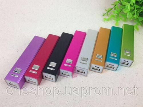 купить внешний аккумулятор Power Bank 2600 Mah цена 135 грн лучшие