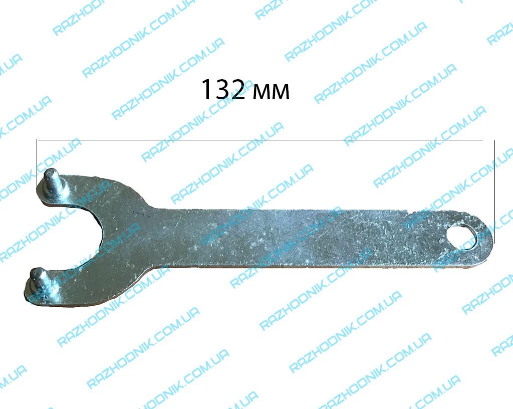 Ключ для болгарки малый