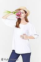 Воздушная Белая рубашка туника для кормящих и беременных S M L XL