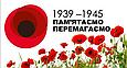 Поздравляем  с самым величайшим  праздником — с Днём Победы!