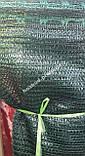 Сетка для тени, затенения 37% (3м-100м), фото 3