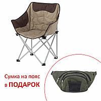 """Кресло """"Ракушка"""" d19 мм Коричневый-беж , фото 1"""