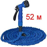 Расширяющийся шланг для полива с водораспылителем Х-hose Икс хоз иксхоз Xhose - 52 м