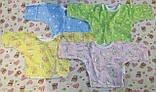 Распашонка Цветная 18-22р.с открытой закрытой ручкой кулир, фото 3