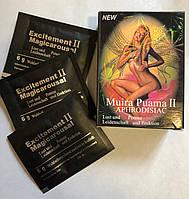 Возбудитель для мужчин и женщин Muira Puama II Aphrodisiac