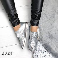 Женские туфли мокасины с перфорацией, натуральная кожа, фото 1