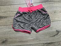 Трикотажные шорты для девочек. - 6 лет