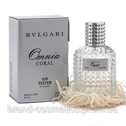 Тестер VIP Bvlgari Omnia Coral 60 мл женский