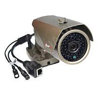 Уличная беспроводная IP камера PC-490 WiFi IP1080 с записью на SD карту, фото 1