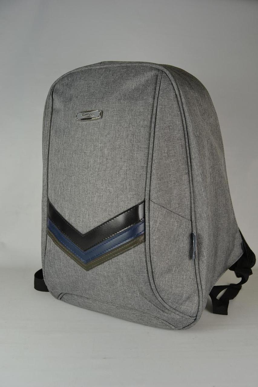 Рюкзак городской и спортивный