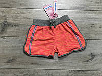Трикотажные шорты для девочек. 4- 8 лет