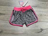 Трикотажные шорты для девочек. 4 и 8 лет