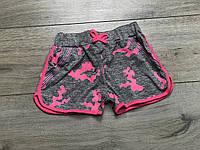 Трикотажные шорты для девочек.  4 - 6 лет