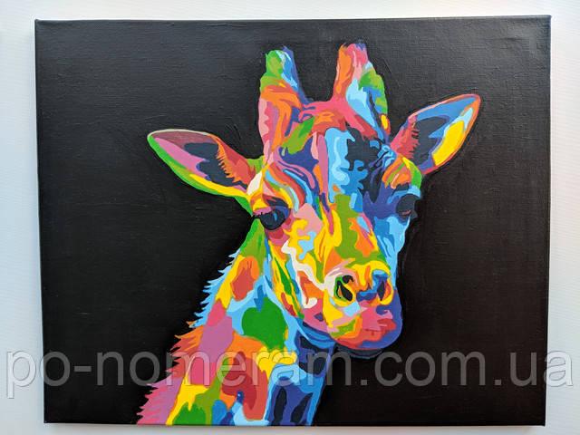 Раскраска по цифрам Радужный жираф