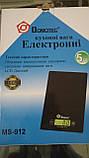 Весы кухонные электронные до 5кг Domotec MS-912 Black , фото 4