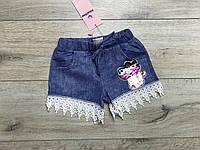 Трикотажные шорты под джинс. ( Паетки перевертыши). 4 года.