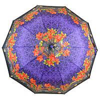 Зонт Жіночий Напівавтомат поліестер 466-10, фото 1