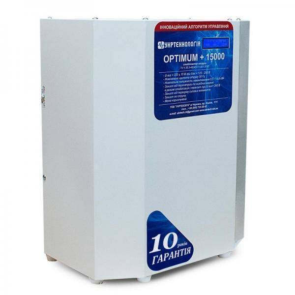 Стабилизатор напряжения OPTIMUM+ 15000(HV)