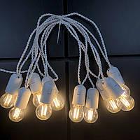 Ретро гирлянда для помещений Alphatrade, 5 метров 10 ламп, белая
