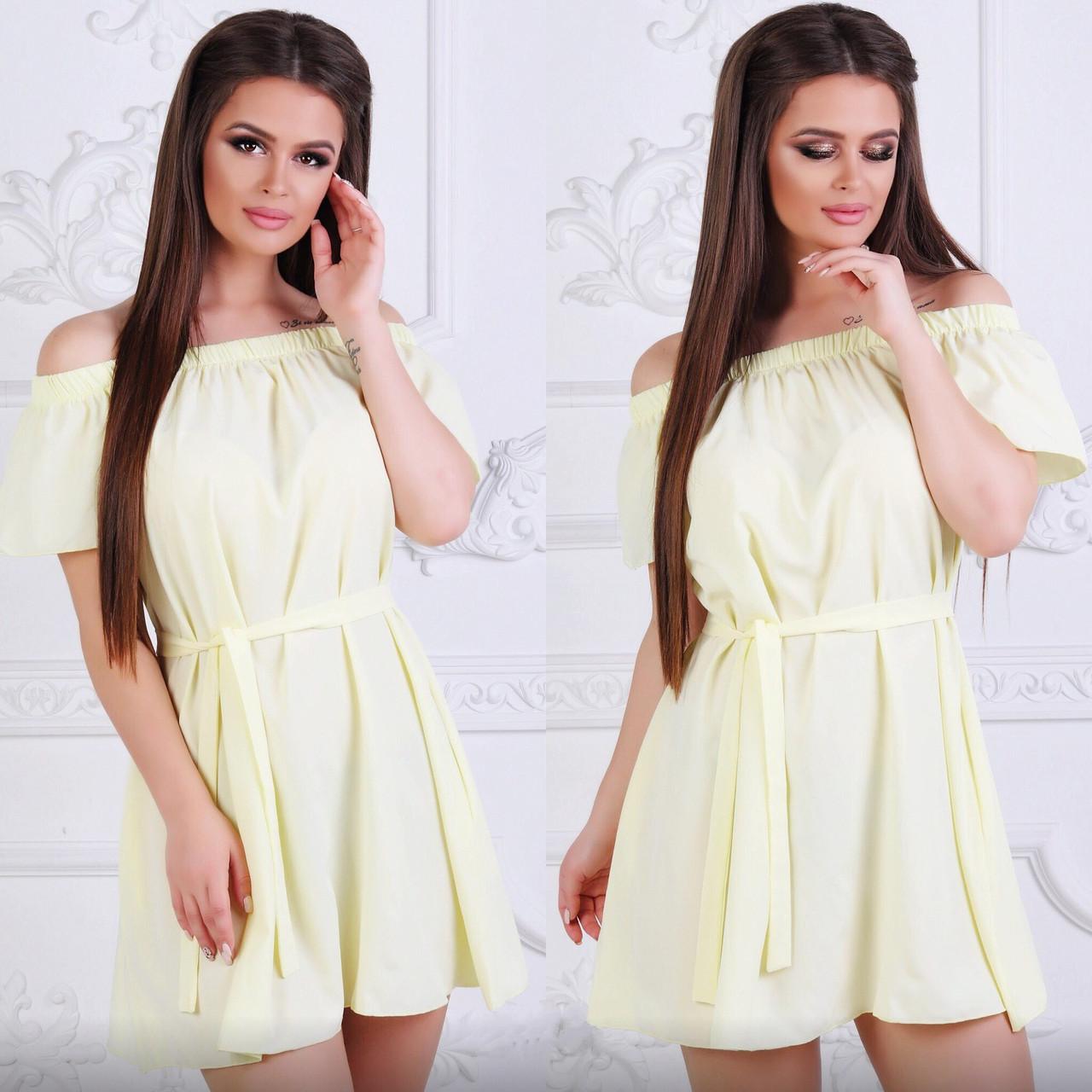 eac84204a47 Платье Летнее — в Категории