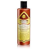 BaByliss PRO ARGAN OIL кондиционер с аргановым маслом флакон 350 мл