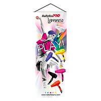 Babyliss Promo Банер LUMINOSO 60X160CM
